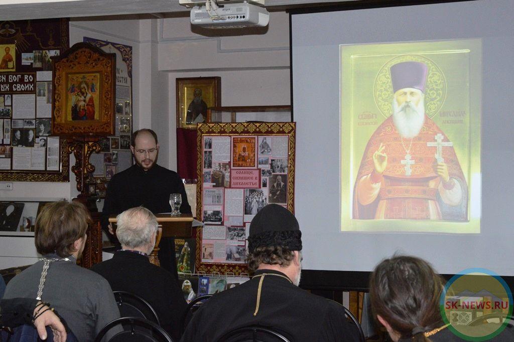 О праведных жёнах Кавказа рассказали на конференции в Кисловодске