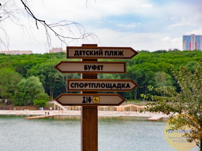 На обновленном Комсомольском пруду Ставрополя стартовал долгожданный купальный сезон