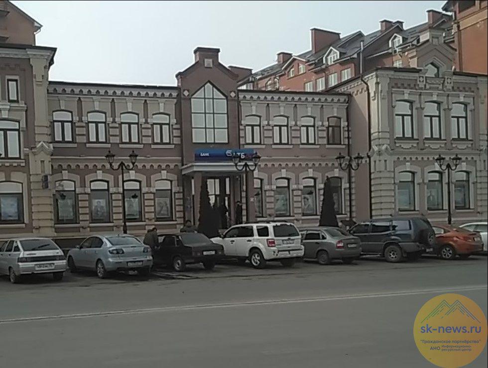Втб банк владикавказ кредит наличными