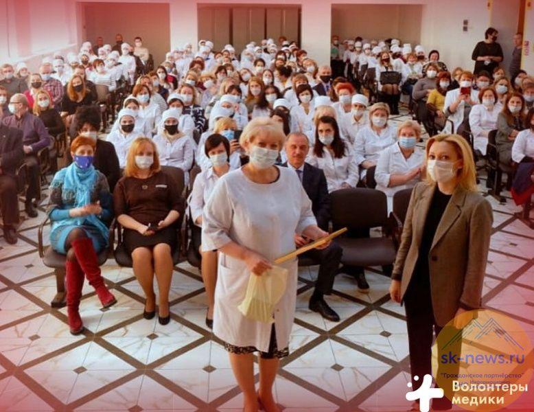 На Ставрополье общественники обсудили с Ольгой Тимофеевой обеспечение кадрами медучреждений региона