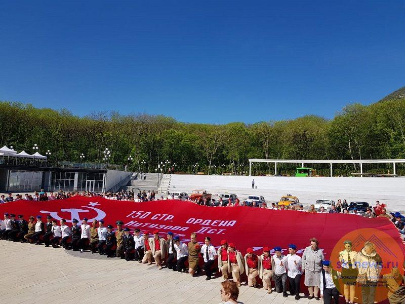 Участники краевого автопробега доставили в Железноводcк гигантское Знамя Победы