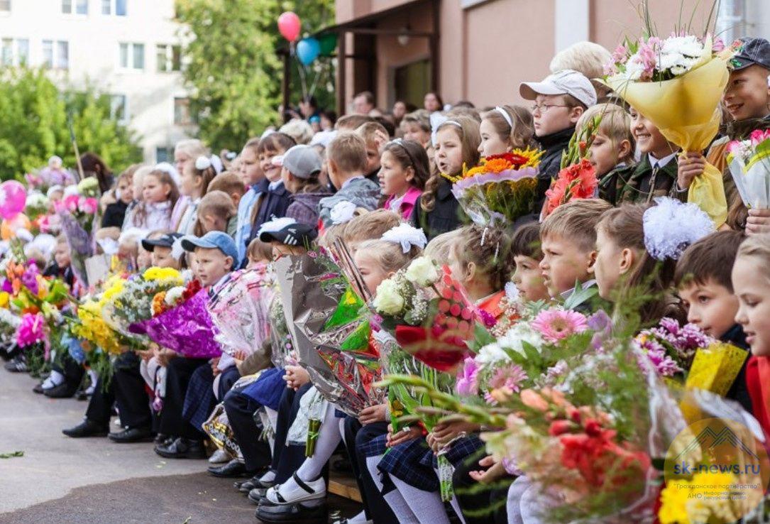 Открытка схема, картинки дети с цветами на 1 сентября