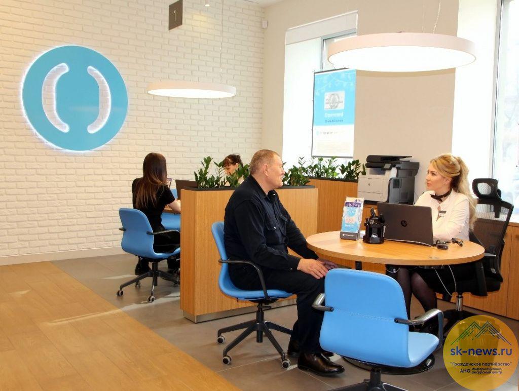 Связь банк в нальчике кредит онлайн