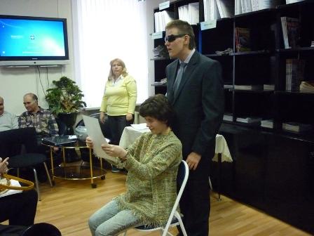 социализация слепых в библиотеке
